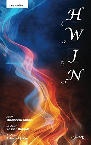 HWJN (Español Edición) por Ibraheem Abbas