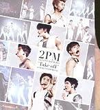 1ST JAPAN TOUR 2011 kostenlos online stream