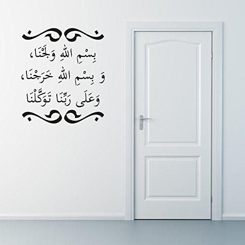 A7000 | Meccastyle | Islamische Wandtattoos | Dua beim betreten des Heimes- M - 50cm x 55cm- 06. Silber