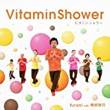 Vitamin Shower