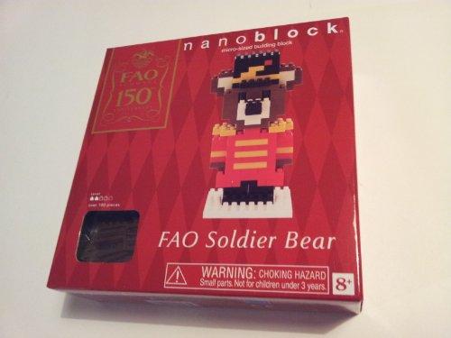 Kawada-Nanoblock-FAO-Soldier-Bear-Building-Figure