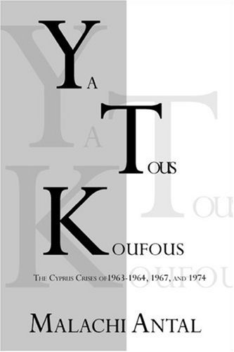 YA Tous Koufous Cover Image