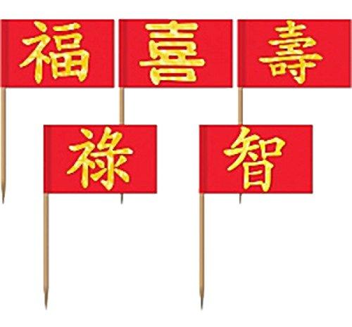 Confettery - Party Dekoration Food Picks - chinesisches Neujahr - 50 Stück, 6cm, Rot (Clown Cupcake-picks)