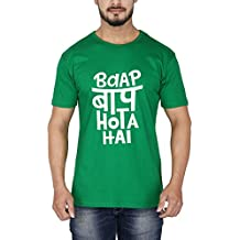 Cotton T-shirts Shirt discount offer  image 5