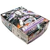 SD Gundam BB Senshi Blaze Zaku Phantom Ray-the-barrel-only machine (285) (BB warrior) (japan import)