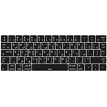 "MiNGFi Arabe Arabic Clavier Coque de Protection / Couverture pour 2016+ MacBook Pro 13"" 15"" avec Multi-Touch Bar EU/ISO Keyboard Disposition Silicone Skin - Noir"