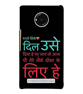 ifasho Designer Back Case Cover for YU Yunique (Tie-In Seeking Girls Dating Friends Dating)