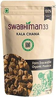 Swabhiman33 Black Chana (Bengal Gram, 1kg) | Kala Chana Organically Grown Black Chick Peas Chana Chole…