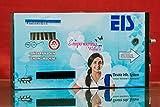 MAYA VEND 10 Mild Steel Sanitary Napkin Vending Machine