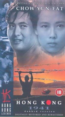 Preisvergleich Produktbild Hong Kong 1941 [UK IMPORT]