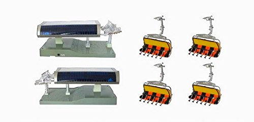 Preisvergleich Produktbild Jaegerndorfer jaegerndorferjc82365 Uni Seilbahn mit 6-Sitzer Sessel Spielzeug Fahrzeug