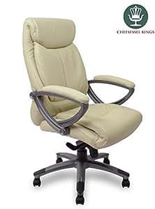 Chefsessel Kings - Creme Grau - Das Original - Bürostuhl Schreibtischstuhl Drehstuhl Sessel Stuhl PokerStuhl Casinostuhl Gamerstuhl