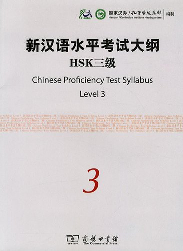 Chinese Proficiency Test Syllabus (HSK), Level 3 por Confucius Hanban