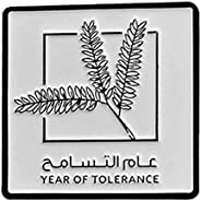 Metal year of zayed Logo Mini emblem Badge brooch lapel pin