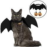 Legendog Halloween Katze Kleidung, Katze Fledermaus Kostüm | Haustier Fledermausflügel mit 2Pcs Pumpkin Bell