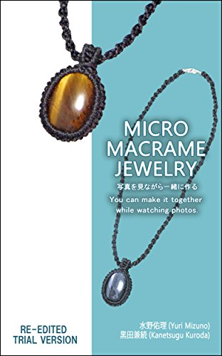 MICRO MACRAME JEWELRY: You can make it together while watching photos RE-EDITED TRIAL VERSION (Japanese Edition) -