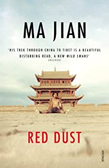 Red Dust by [Jian, Ma]