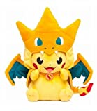 Pokemon Center Mega Tokyo Pikazard Pikachu Charizard Plush Toys Doll by Aimee