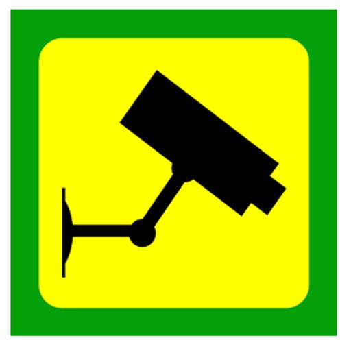 citta-telecamere