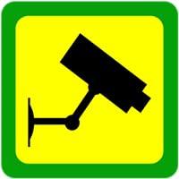 Stadt-Kameras