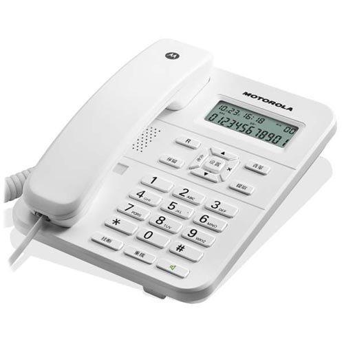 motorola-motorola-telefono-fijo-ct202-white-107ct202white