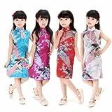 Vestido chino para niña de pavo real Cheongsam Qipao ropa disfraces