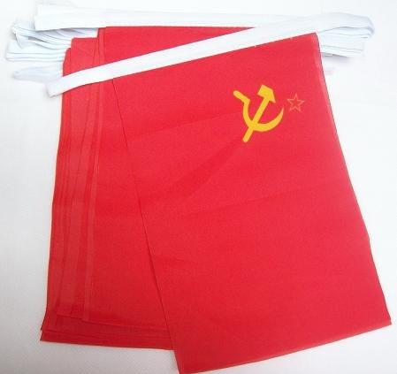 Hammer Kostüm Und Sichel - 6m 20Flagge Russland Hammer Sichel Sowjetunion UdSSR Material Wimpelkette