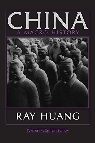china-a-macro-history