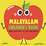 Malayalam Children's Book: Raise Your Kids to Love Vegetables!