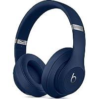 Beats Studio3 Wireless Kulak Üstü Kulaklık, Mavi