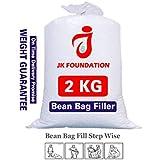 jk foundation Beans Bag Refill 2 kg