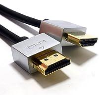 ULTRICS® Cavo HDMI, HDMI 2.0(4K) Ready–28AWG cavo in Nylon intrecciato, alta velocità 18Gbps, connettori placcati (Faceplate Quad)