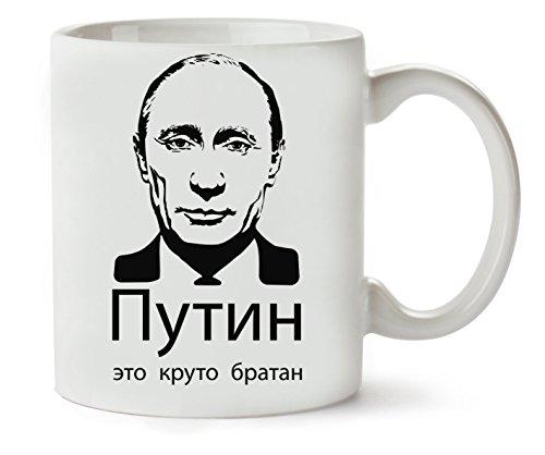 vladimit-putin-eto-kruto-bratan-portrait-funny-art-te-e-caffe-tazza