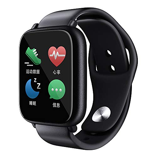 Full-rate-motor (kedejianzhucailiaomena Q1 Full Screen Touch Smart Band Heart Rate Blood Pressure Fitness Bracelet Gift)