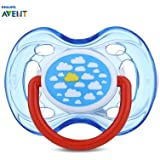 Hannea Philips Avent 1pc Baby Pacifier Soother Infant Silicone Nipple