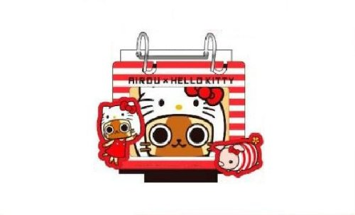 Airou x Hello Kitty flip frame Airou (japan import)