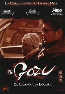 Gozu (Ed. Especial)