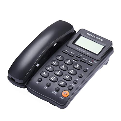SCJ Modern Corded Telephone/Fixed Telephone/Landline Multifunction Caller ID/Screen Rotation Wired Fixed Telephone Home Office Business Big Button Phone -