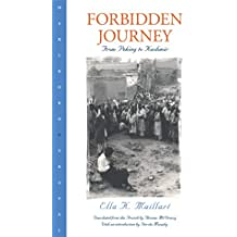 Forbidden Journey (Marlboro Travel)