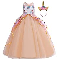 Fancydesswale Unicorn Princess Costume Birthday Pageant Party Dance Performance Carnival Long Maxi Tulle Fancy Dress Up Outfits (Champaigne,6-7 Years)