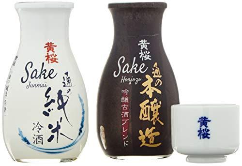 1 Karaffe + 4 Becher Sake Set 5 teilig CELADON