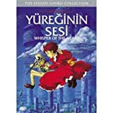 Yüreginin Sesi - Stimme des Herzens - Whisper of the Heart (Studio Ghibli DVD Collection)