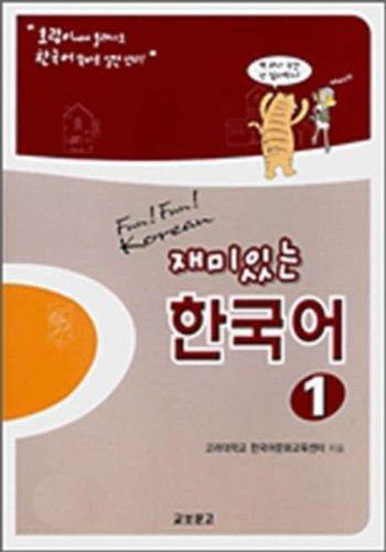 Fun! Fun! Korean 1 (Student Book + CD)
