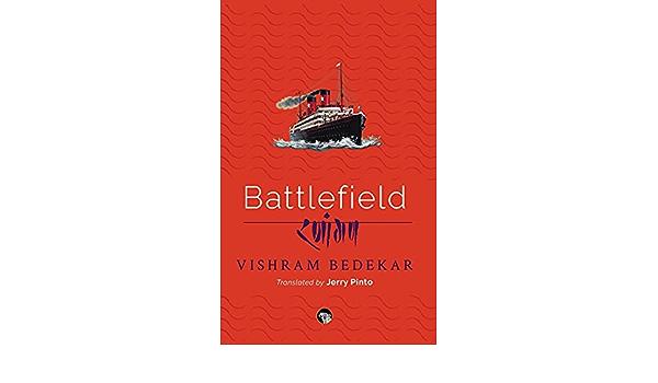 Vishram Bedekar Released his New Book that Titled 'Battlefield'