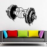 JXAA Art Deco Vinyl Applique Hantel Muskel Sport Gym Arm Fitness Wandaufkleber Abnehmbar Wasserdicht...