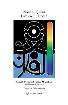 Nour al-Quran Lumière du Coran par [Al Karkari, Mohamed Faouzi]