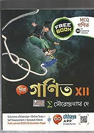 Dwadash - Chhaya Ganit (2017-18)