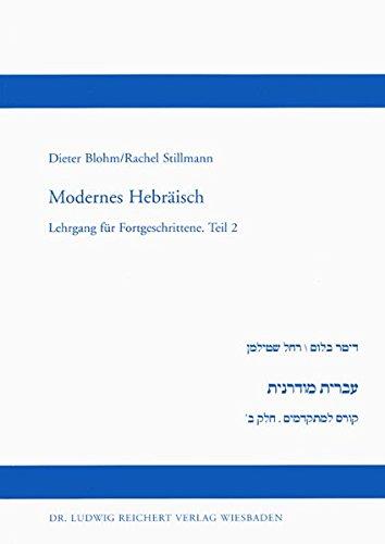 Modernes Hebräisch, Tl.2, Lehrbuch