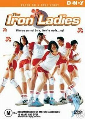 iron-ladies-dvd-2001