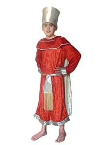 King Balthasar / Wise man Kids Nativity Costume 10 - 12 yrs : Large